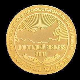 Национальная профессиональная премия «Шоколадный business — 2011»