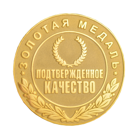 Всероссийский смотр качества кондитерских изделий