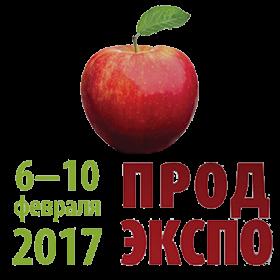 Международная выставка «ПРОДЭКСПО-2017»