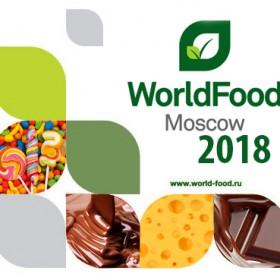 «WorldFood Moscow 2018» — 27-я Международная выставка продуктов питания