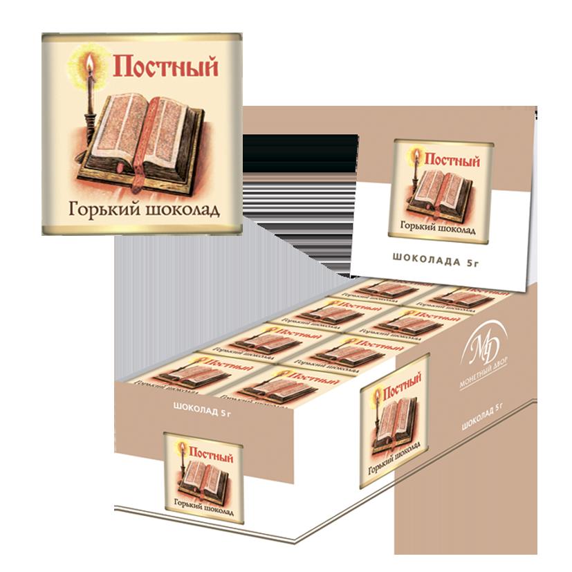 ШОКОЛАД горький 60% какао «Постный», 5г/96шт.