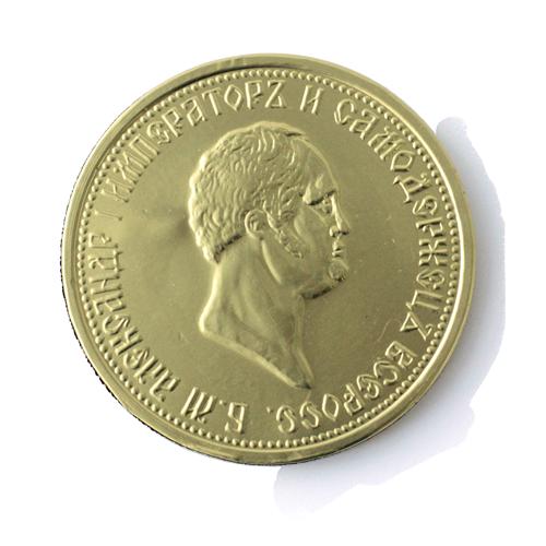 Медали 25г «Императоры России»