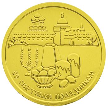 Медали 25г «Пасхальные»