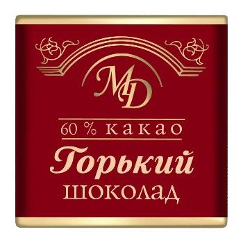 Плитки в шоубоксах «Горький шоколад» 60% 5г/200шт