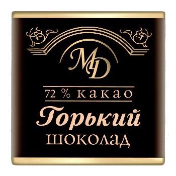 Плитки в шоубоксах «Горький шоколад 72% 5г/200шт