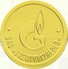 Медали слоготипом