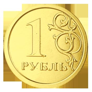 Шоколадные монеты «Рубль»