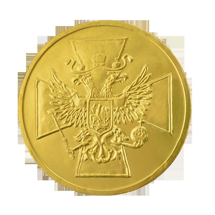 Медали 25г «Ордена»