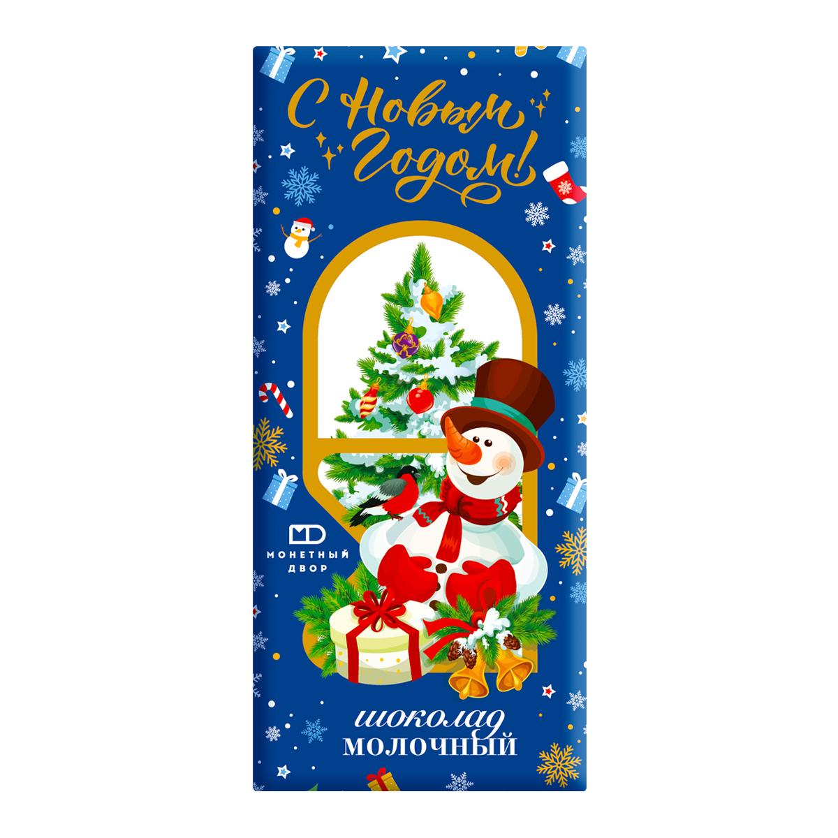 Шоколад молочный «Новогодний» 85г