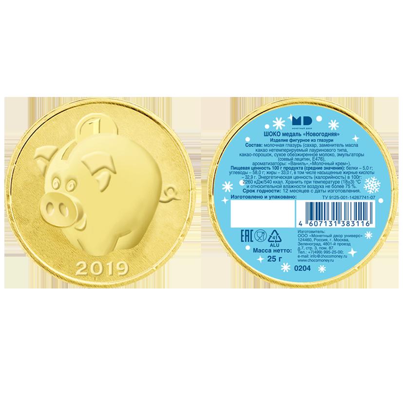 ШОКО  медаль  «Новогодняя», 25г (снаклейкой)