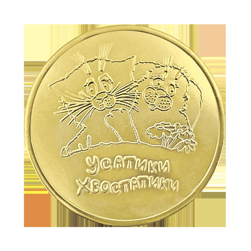 ШОКО медаль «Усатики-Хвостатики», 25г / 24шт