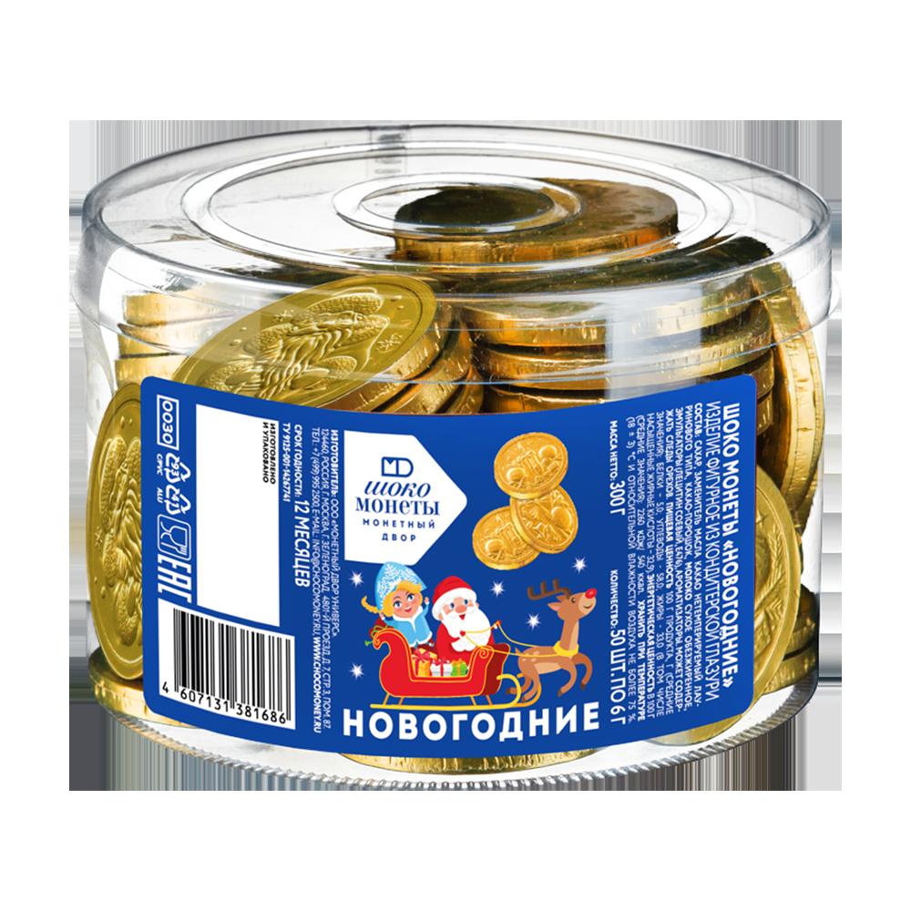 ШОКО монеты «Новогодние», 6 гр.