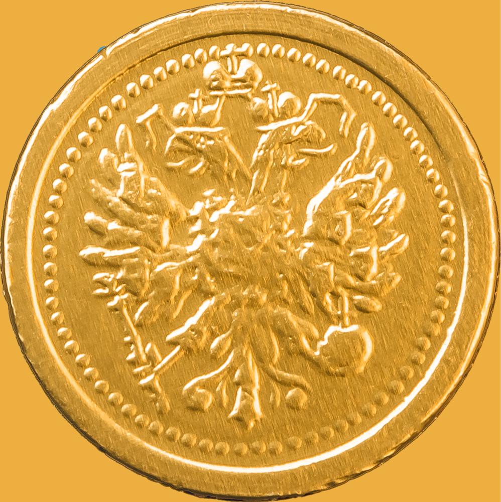 ШОКО монеты «Старинные монеты», 6 гр.