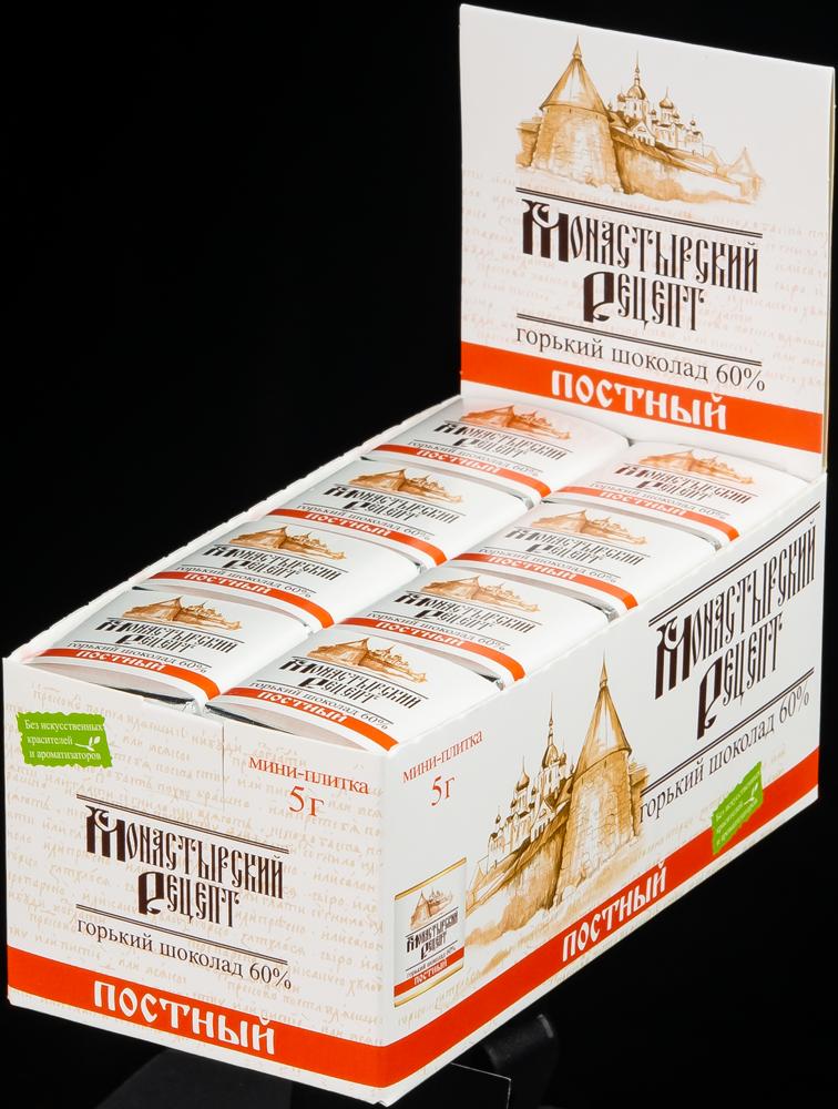 ШОКОЛАД горький 60% какао «Монастырский рецепт», 5г/96шт.